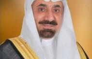 سمو أمير نجران ينيب الأمير تركي بن هذلول برئاسة مجلس الشباب
