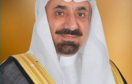 سمو أمير نجران يصدر قرارات بتعديلات هيكلية بديوان الإمارة
