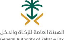 وزارة الصحة: استمرار برنامج الفحص الاستكشافي للطلاب والطالبات للمرحلة الثانية