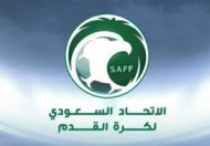 الاتحاد السعودي: استمرار قصر المشاركة في كأس خادم الحرمين الشريفين من دور الـ 16 وزيادة فرق شباب وناشئي الممتاز