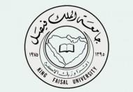 وظائف أكاديمية شاغرة بجامعة الملك فيصل