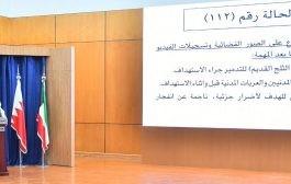 المتحدث باسم فريق تقييم الحوادث باليمن: تقييم الحوادث يمر بمراحل تأصيل وتمحيص وتدقيق قانوني وصولًا للنتيجة النهائية