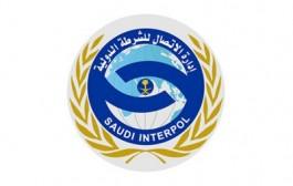 الانتربول السعودي يستعيد مواطناً مطلوباً في قضية تحرير شيكات بدون