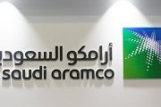 أرامكو السعودية تستحوذ بالكامل على