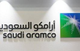 أرامكو السعودية توقع اتفاقا للاستحواذ على 9% في مشروع صيني للبتروكيماويات