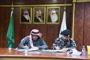 مذكرة شراكة بين جامعة نجران وقوات أمن المنشآت