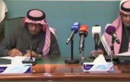 اتفاقية تعاون بين وزارة