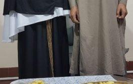 جمرك مطار الملك عبدالعزيز يحبط 5 محاولات لتهريب كمية من