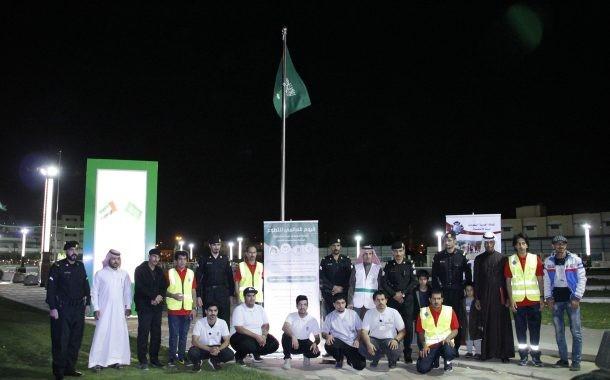 الكلية التقنية بنجران تشارك في فعاليات اليوم العالمي للتطوع