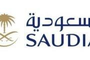 الخطوط السعودية تمنح المتقاعدين تخفيض على أسعار التذاكر لجميع رحلاتها الداخلية والدولية