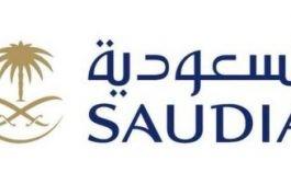 الخطوط السعودية تؤكد أن ما حدث من تأخير للرحلات المجدولة خلال الأيام الماضية كان ظرفًا استثنائيًا