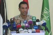 قيادة القوات المشتركة للتحالف تحالف دعم الشرعية في اليمن :المليشيا الحوثية الإرهابية المدعومة من إيران ترفض خروج وتأمين تحرك قافلة إغاثية من ميناء الحديدة إلى صنعاء