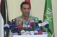 قوات الدفاع الجوي الملكي السعودي تعترض وتدمر طائرة مسيرة تحمل متفجرات أطلقتها المليشيا الحوثية باتجاه مطار نجران