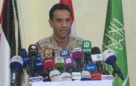 نتج عنه شهيد و 7 إصابات : هجوم إرهابي من المليشيا الحوثية الإرهابية المدعومة من إيران يستهدف مطار أبها الدولي