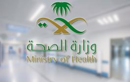 وزير الصحة يعلن البدء في إعداد نظام الصحة العامة