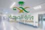 وزير الصحة يعتمد 21 فبراير يومًا سنويًا للتوعية بالزواج الصحي