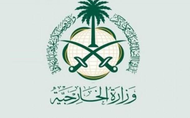 بيان من سفارة المملكة لدى الولايات المتحدة الأمريكية حول الكشف عن وثائق سرية لأحداث الحادي عشر من سبتمبر