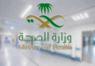 الصحة : اللقاحات آمنة وفعّالة وتخضع لاشتراطات عالية من الجهات المختصة