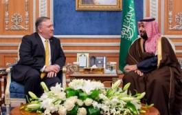 سمو ولي العهد يلتقي وزير خارجية الولايات المتحدة الأمريكية