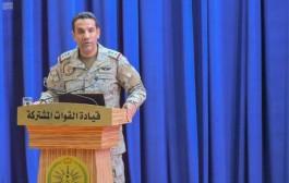 المتحدث باسم قوات التحالف: العمليات النوعية المتتالية هدفها تدمير كلي لقدرات الحوثي الإرهابية