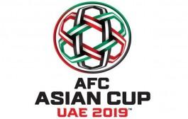 كأس آسيا لكرة القدم 2019 : أستراليا أمام الأردن .. وسوريا مع فلسطين وتايلاند والهند غداً