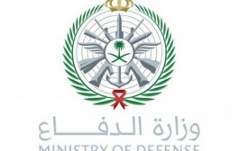الإعلان عن فتح بوابة القبول والتجنيد الموحَّد للقوات المسلحة وأفرعها