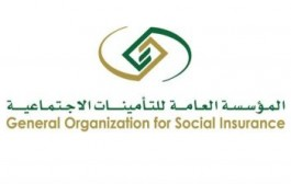 وظائف شاغرة بالمؤسسة العامة للتأمينات الاجتماعية