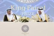 إعلان أسماء الفائزين بجائزة الملك فيصل العالمية في دورتها الـ