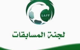 المسابقات تصدر جدول الدور الثاني من دوري كأس الأمير محمد بن سلمان للمحترفين