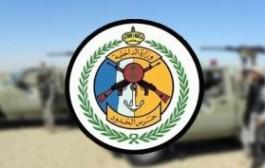 المديرية العامة لحرس الحدود تؤكد منع الاقتراب من المناطق الحدودية