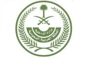 مصدر مسؤول بوزارة الداخلية: منع التجول على مدار (24) ساعة يومياً في كل من (الرياض، تبوك، الدمام، الظهران، الهفوف)، وكذلك في أرجاء محافظات (جدة، الطائف، القطيف، الخبر) كافة