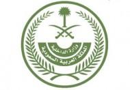 وكالة وزارة الداخلية للشؤون العسكرية تعلن فتح باب القبول والتسجيل على رتبة (جندي - جندي أول - عريف ) رجال