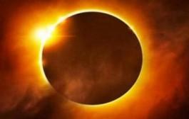 يستمر 4 ساعات.. أول كسوف للشمس في 2019