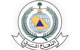 الدفاع المدني بنجران: إصابات طفيفة نتيجة سقوط شظايا اعتراض صاروخ بالستي أطلقته عناصر المليشيا الحوثية