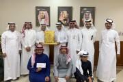 رجل الأعمال  علي حمرور ال عباس يكرم المتميزين والمبدعين ب ٢٠ ألف ريال