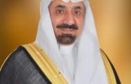 سمو أمير نجران يكرّم رجال أمن لجهودهم الأمنية