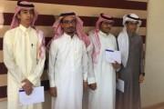 بمقر مؤسسة عباجة للمقاولات: رجل الأعمال عبدالله عباجة  يكرم المتميزين والمبدعين  ب ٩ الآف ريال
