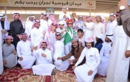 الجواد (مبلغهم) للمالك حمد آل قريشة يظفر جائزة (سيارة) رجل الأعمال عبدالعزيز السهلي بميدان فروسية نجران