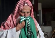 هذا السعودي فوق فوق اداء فهد بن فصلا