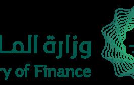 التصنيفات الائتمانية للمملكة تُبرز قوة ومرونة وموثوقية الاقتصاد السعودي