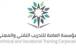 التدريب التقني: إطلاق برامج تدريبية مواكبة لقرار توطين قطاع التشغيل والصيانة بالجهات العامة