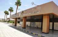مواقف مستشفى الملك خالد بنجران ( ازدحام وسير طويل ) يزيد من معاناة المرضى والمراجعين