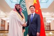 سمو ولي العهد يجتمع مع نائب رئيس مجلس الدولة بجمهورية الصين ويستعرضان العلاقات السعودية الصينية وفرص تطويرها
