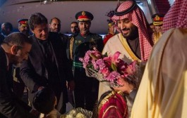 سمو ولي العهد يصل باكستان في زيارة رسمية
