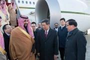 سمو ولي العهد يصل إلى الصين في زيارة رسمية