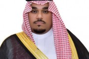 سمو نائب أمير منطقة نجران يهنئ القيادة الرشيدة بمناسبة حلول عيد الفطر المبارك