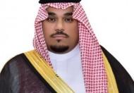 نائب أمير نجران: أمر خادم الحرمين الشريفين بتوفير الرعاية الصحية مجاناً للجميع يعكس مدى اهتمام القيادة بصحة الإنسان