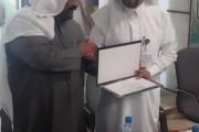 متوسطة وثانوية ابن باز بنجران تُقيم محاضرة توعوية بعنوان