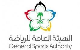 الهيئة العامة للرياضة ووزارة التعليم تدشنان