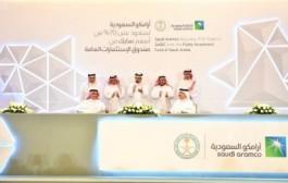 أرامكو السعودية توقع اتفاقية للاستحواذ على حصة الأغلبية البالغة 70% في